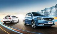 Группа компаний АИС представит на рынке две новые модели Geely!