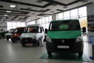Новогодняя ярмарка автомобилей ГАЗ!