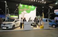 Презентация электромобилей RENAULT в Украине
