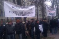 Акции протеста автомобилистов против утилизационного сбора состоялись и будут продолжаться!