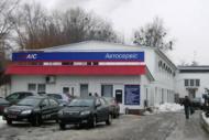 СТО «АИС Киев Днепровский»  - сервис по новогодним ценам!