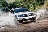 В сети Группы компаний «АИС» автомобили Renault со скидкой до конца декабря!