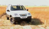 В дилерской сети АИС стартовали продажи лимитированной версии Chevrolet Niva – Winter Edition!