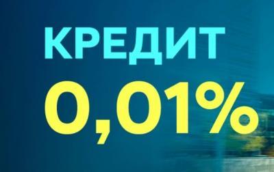 Полноприводные фургоны и автобусы УАЗ можно купить в кредит от 0,01% годовых!