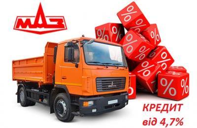 Вантажні автомобілі МАЗ можна придбати в АІС в кредит за ставкою від 4,7% річних.