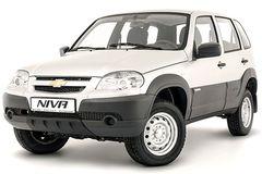 Chevrolet Niva – полный привод всего за 269 900 грн.!