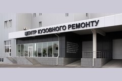 В Автоквартале АИС на Балтийском открылся центр кузовного ремонта