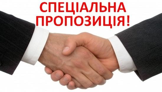 У мережі АІС свята тривають, придбати авто УАЗ можна зі знижкою до 100 000 грн!