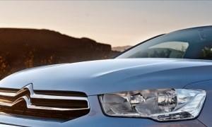 Выгодная покупка CITROËN C-ELYSÉE с акпп в автоцентрах CITROЁN группы компаний АИС