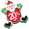 Рождественская распродажа в AIS Autotrade – скидки на б/у авто до 150 000 грн.*