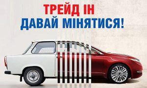 Новогодние чудеса в АИС: купи автомобиль – получи деньги на подарки!