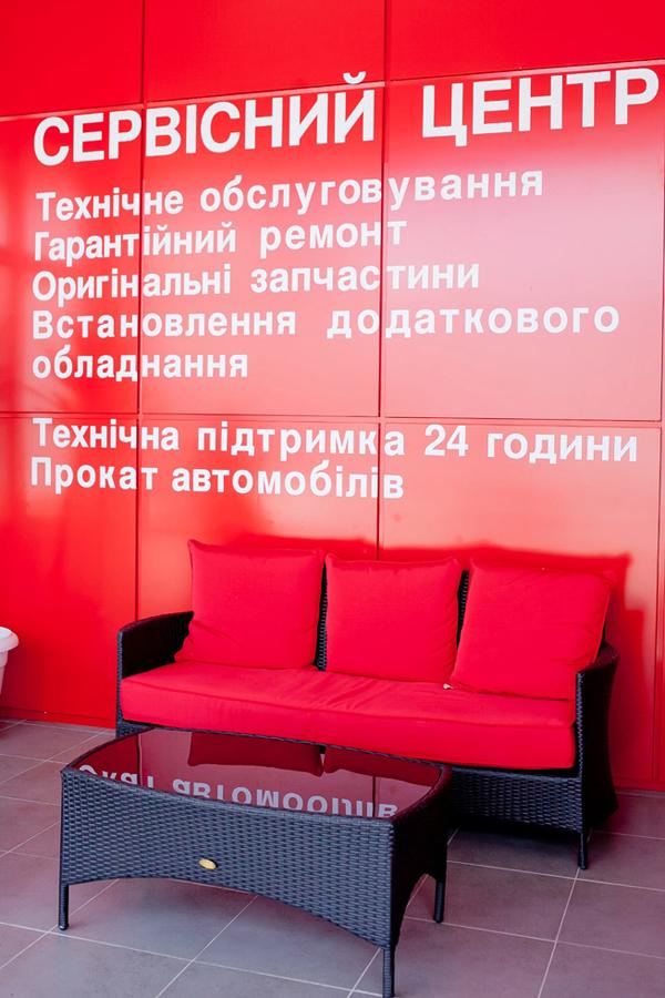 CОФИТ - официальный дилер Citroen в Санкт-Петербурге