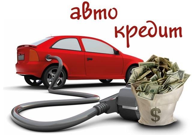 Страховка на автомобиль документы